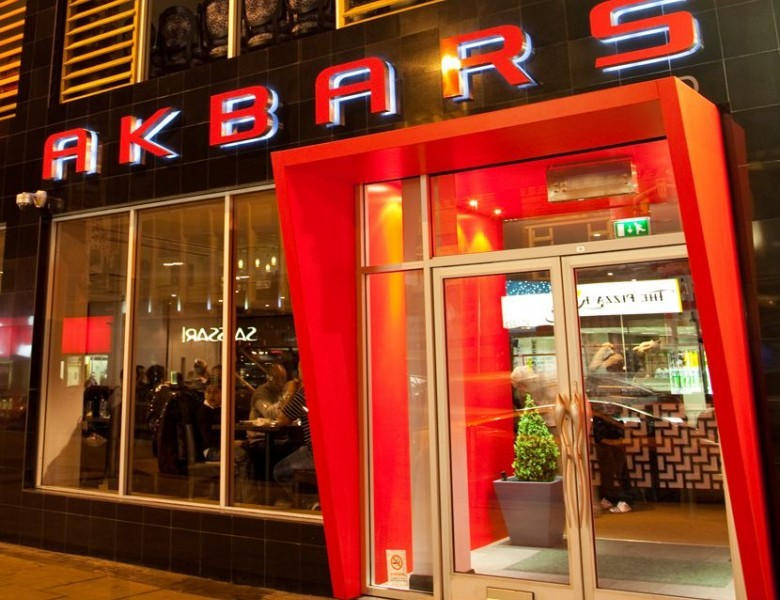 akbars-restaurant
